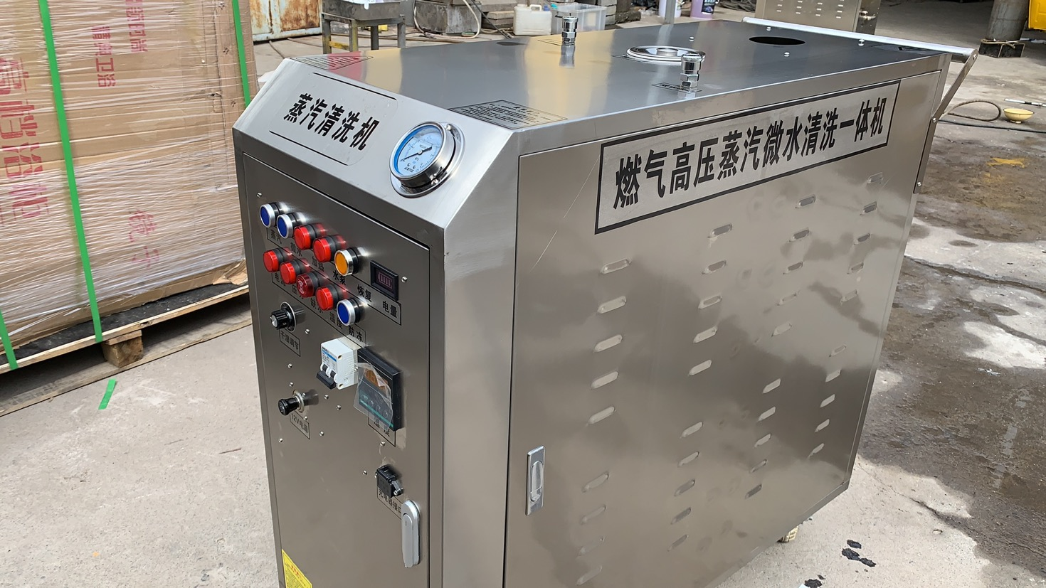 沐鸣2平台资讯蒸汽洗车机三大功能都是什么?