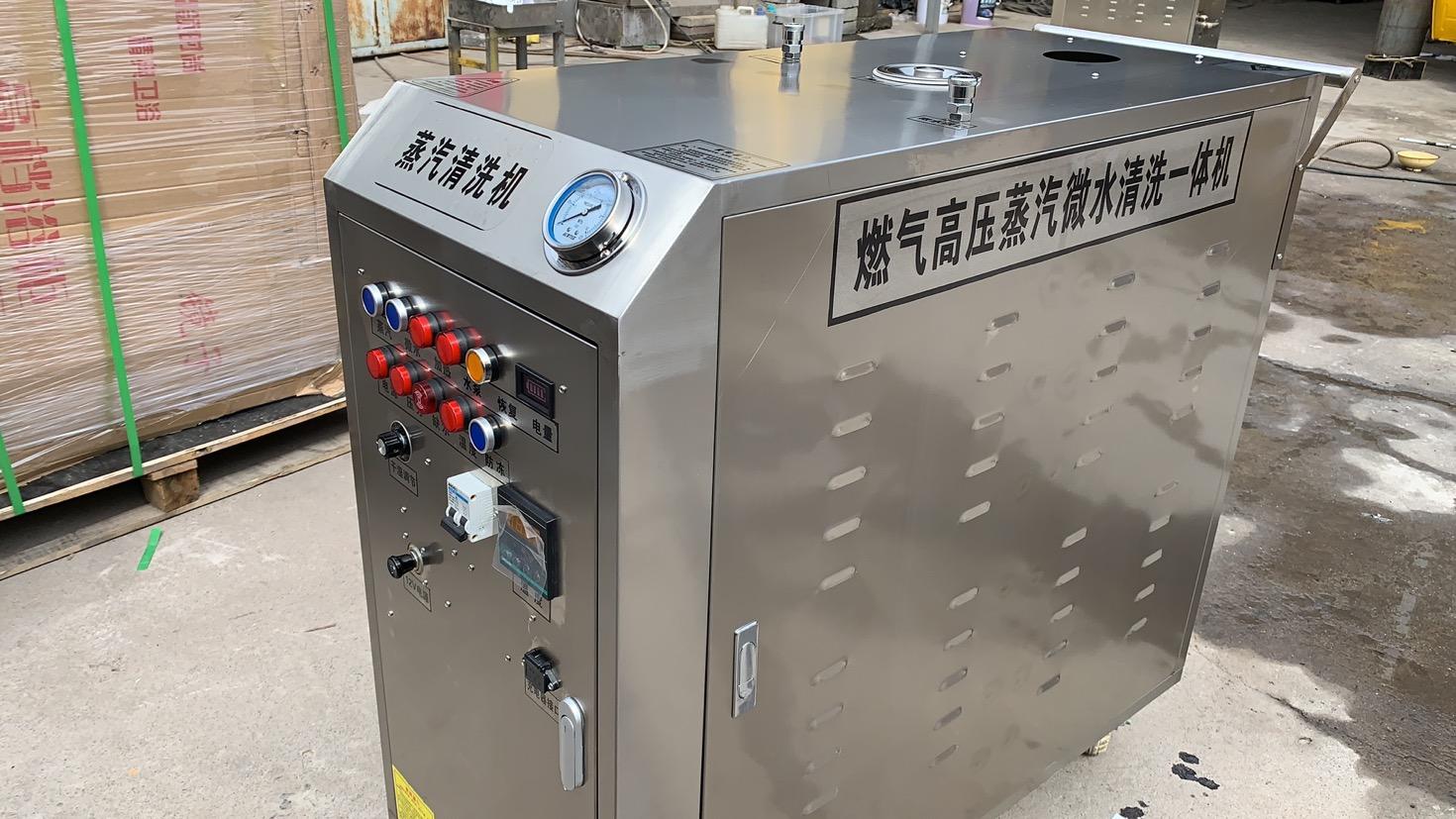 沐鸣2平台资讯高压蒸汽洗车机不惧冬季寒雪