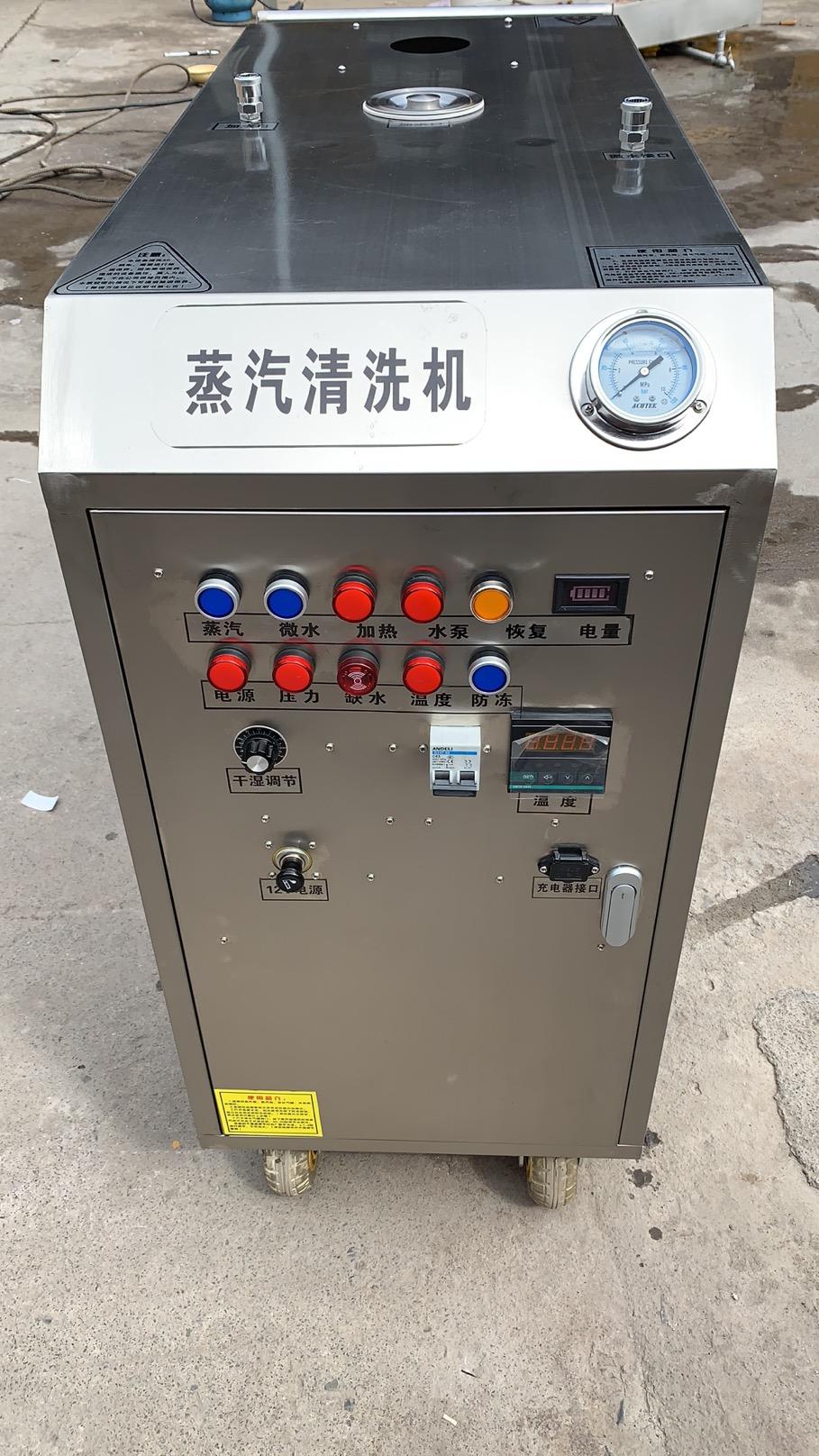 沐鸣2平台资讯新型燃气式蒸汽洗车机的功效和工作特点