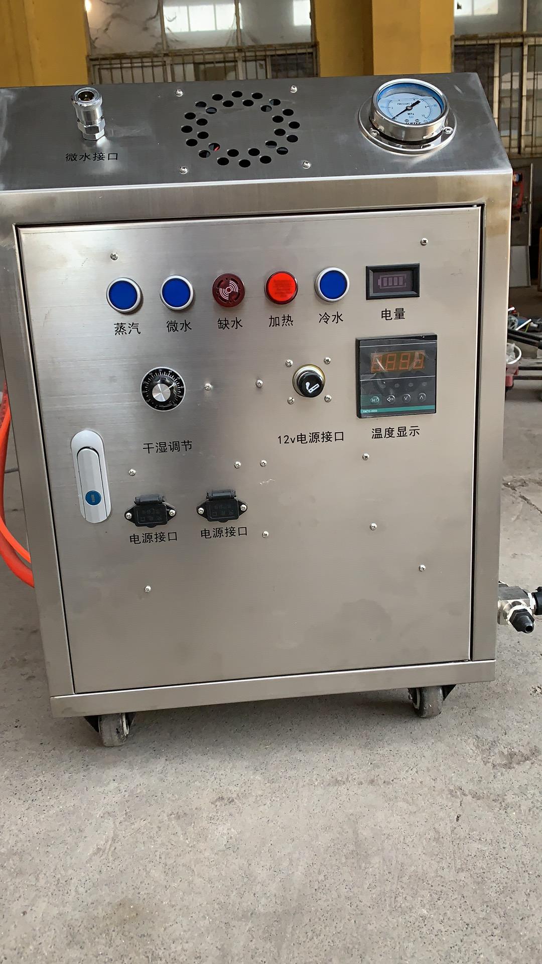 沐鸣2平台资讯蒸汽洗车机清洗汽车发动机有哪些方面的优势和注意事项呢