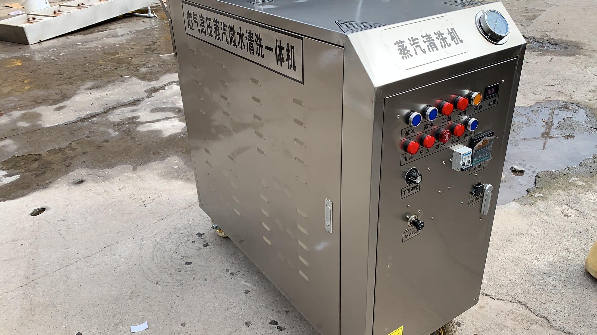 沐鸣2平台资讯蒸汽洗车机的市场优势和适用场所