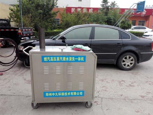 沐鸣2平台资讯蒸汽洗车机的简单操作步骤及注意事项