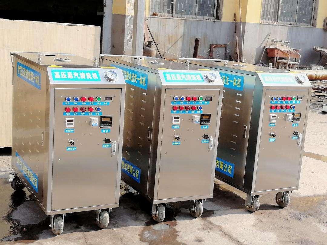 沐鸣2平台资讯蒸汽洗车机洗车不伤发动机不伤车漆用途广泛