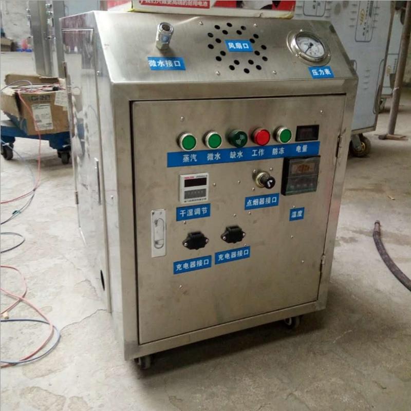 沐鸣2平台资讯使用蒸汽洗车机清洗汽车洗不干净是怎么回事呢?