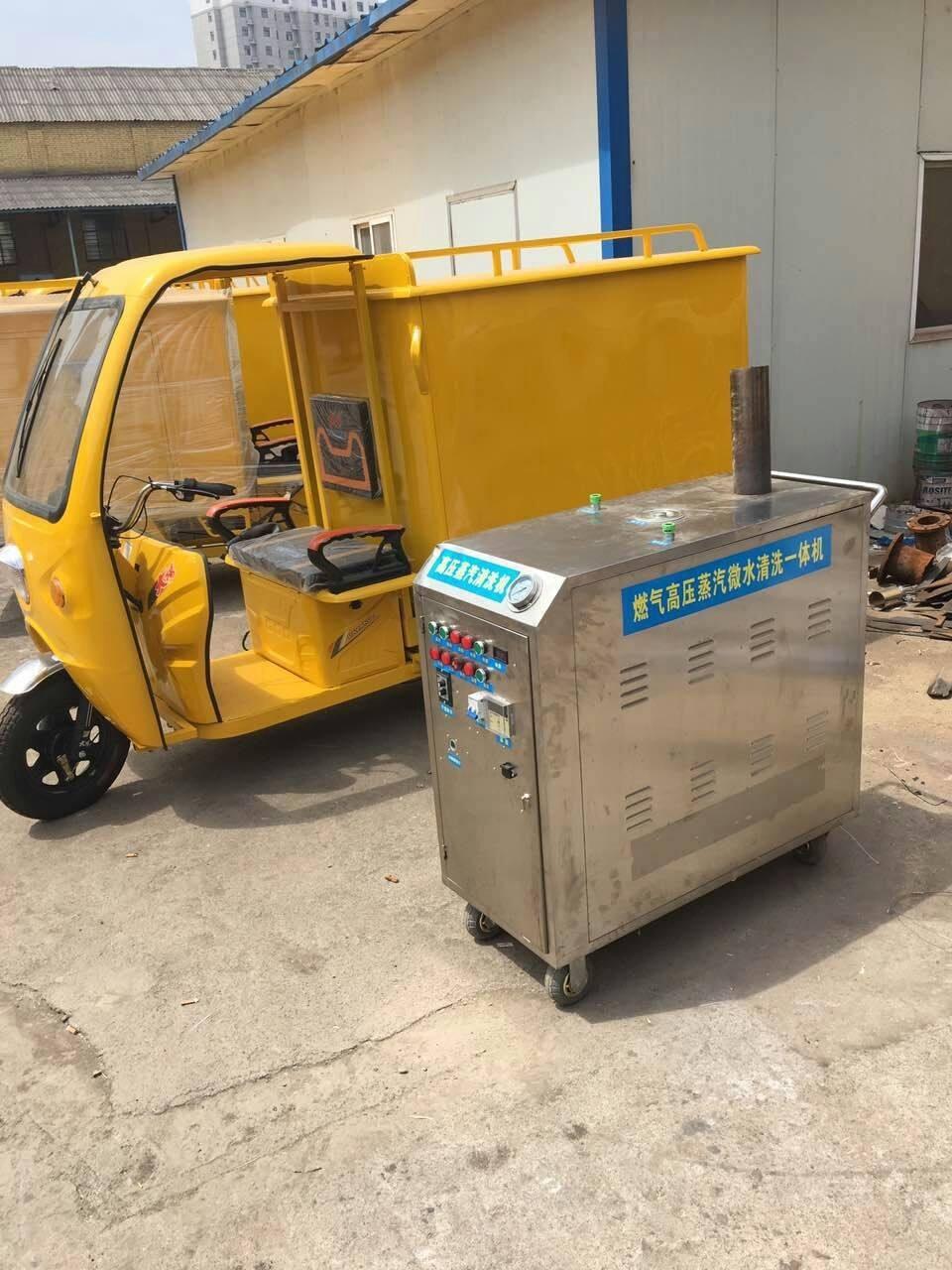 沐鸣2平台资讯中久燃气式蒸汽洗车机操作简单安全可靠耗能低