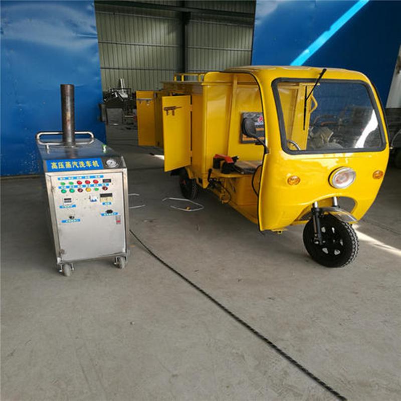 沐鸣2平台资讯移动式蒸汽洗车机到底多少钱一台呢?6800元能买到吗?