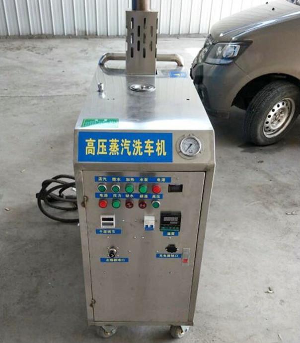 沐鸣2平台资讯蒸汽洗车机怎么样靠谱吗?洗车能洗干净吗